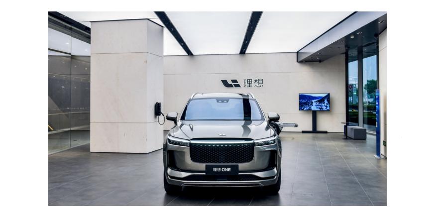 理想汽車盈利,造車新勢力,理想汽車四季度總營收,愛普搜汽車