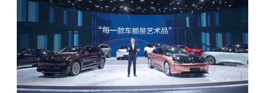 恒大汽車,新能源產業,上海車展,愛普搜汽車