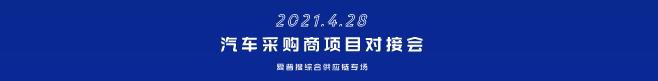 默認標題_自定義px_2021-04-21-0.png