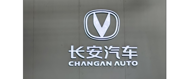 CNH架構,智能高端車,2021上海車展,汽車行業資訊,愛普搜汽車