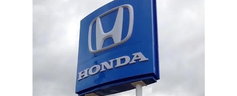 熱點 | 百家化工塑料巨頭停產;本田停售燃油車;維權女車主期滿釋放;長城辟謠