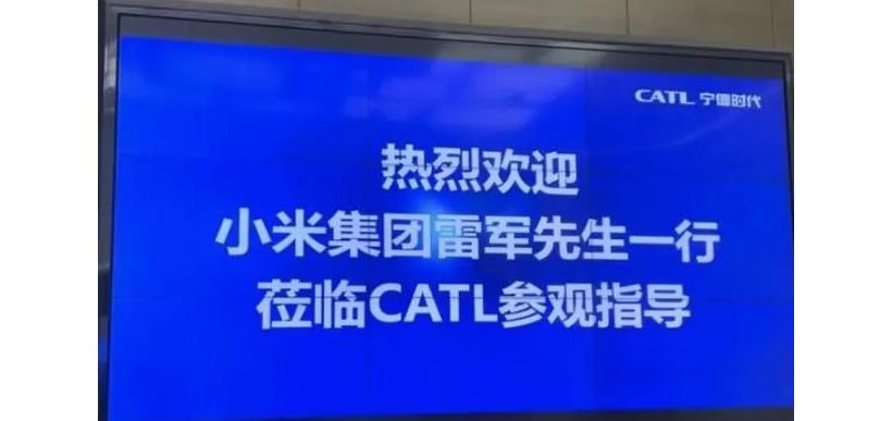 熱點 | 蔚來報案;特斯拉凈利28億;雷軍突訪寧德;2022北京車展公布舉辦時間