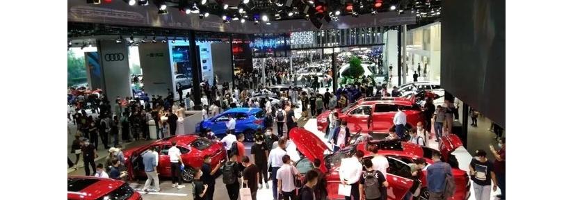 2022北京車展舉辦時間公布 將于明年4月21日開幕